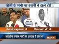 Varanasi: UP cabinet minister Om prakash Rajbhar meets SP leader Shivpal Singh Yadav