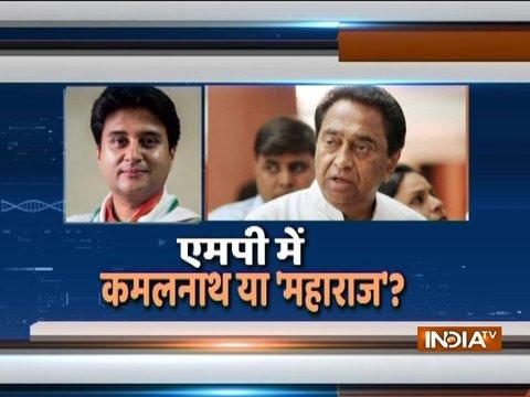Shivraj resigns, suspense over new Madhya Pradesh CM continues