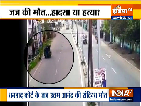 Murder or accident? CCTV Of Jharkhand Judge's Death Spurs Outrage