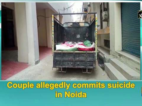 Couple allegedly commits suicide in Noida