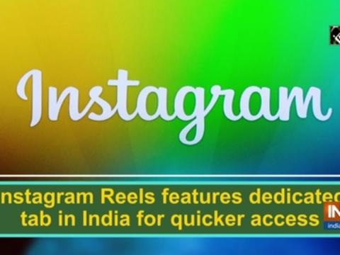 Instagram Reels features dedicated tab in India for quicker access