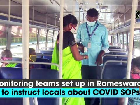 Monitoring teams set up in Rameswaram to instruct locals about COVID SOPs