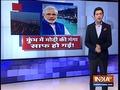 Watch: How did Modi's Ganga undergo drastic cleanliness change in Prayagraj?