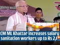 Haryana CM ML Khattar increases salary of sanitation workers up to Rs 2,000