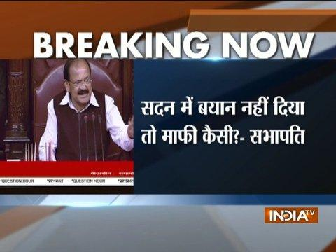 PM Narendra Modi won't apologise for Manmohan Singh remark, says Venkaiah Naidu