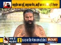 Know benefits of Jal Neti or nasal cleansing yoga with Swami Ramdev