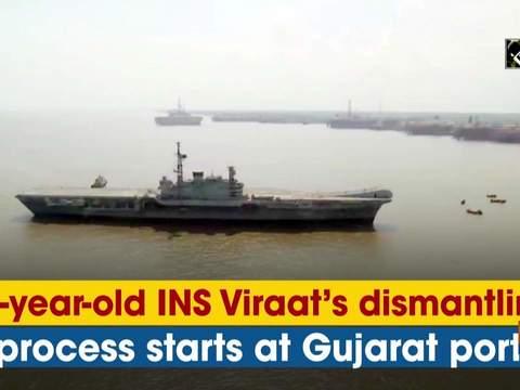 70-year-old INS Viraat's dismantling process starts at Gujarat port