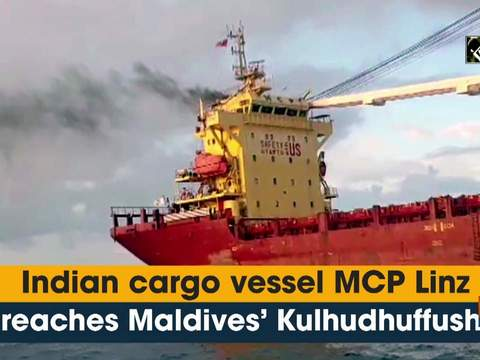 Indian cargo vessel MCP Linz reaches Maldives' Kulhudhuffushi