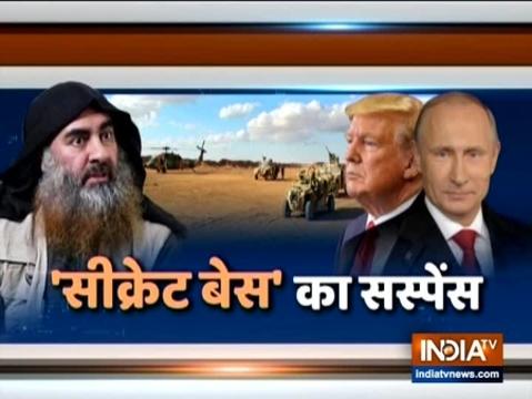 सीरिया में युद्ध पर इंडिया टीवी की ख़ास रिपोर्ट देखें