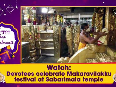 Watch: Devotees celebrate Makaravilakku festival at Sabarimala temple
