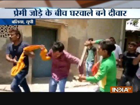 यूपी: बलिया में रजिस्ट्रार कार्यालय के बाहर कोर्ट मैरिज से पहले लड़की के परिजनों ने लड़के की जमकर पिटाई की