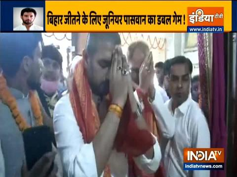 Bihar Election 2020: Will build temple in Sitamarhi bigger than Ram Temple, says Chirag Paswan