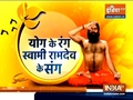 Know the effective treatment for 'muscular dystrophy' in children from Swami Ramdev