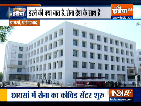जीतेगा इंडिया: फरीदाबाद में सेना ने बनाया 100 बेड का कोविड सेंटर