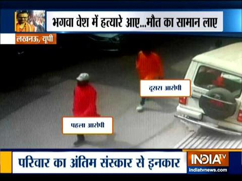 Kamlesh murder case: Police register FIR on complaint of Tiwari's wife against two Maulanas