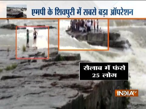 मध्य प्रदेश: शिवपुरी में 12 लोग नदी में बहे, 7 लोग बचाए गए, 25 लोगों को बचाने का ऑपरेशन जारी