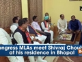 Congress MLAs meet Shivraj Chouhan at his residence in Bhopal