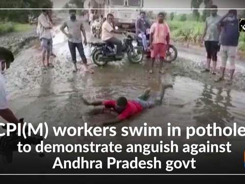 CPI(M) workers swim in potholes to demonstrate anguish against Andhra Pradesh govt