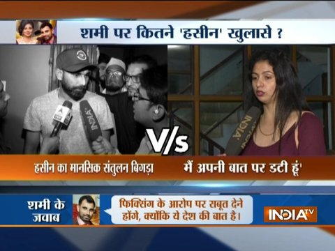 Mohammed Shami is a huge bluffmaster: Hasin Jahan to India TV