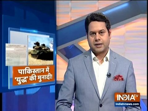 देखिये इंडिया टीवी का स्पेशल शो 'हकीक़त क्या है' | 21 फरवरी, 2019