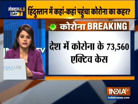 भारत में कोरोना वायरस संक्रमण के पिछले 24 घंटों में रिकार्ड 6,767 मामले दर्ज किए गए
