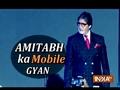 Amitabh Bachchan and Aditi Rao Hydari at OnePlus 6 launch event