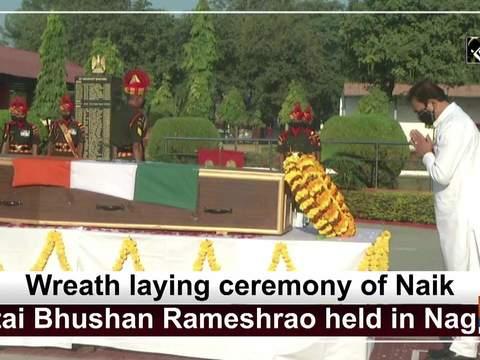 Wreath laying ceremony of Naik Satai Bhushan Rameshrao held in Nagpur