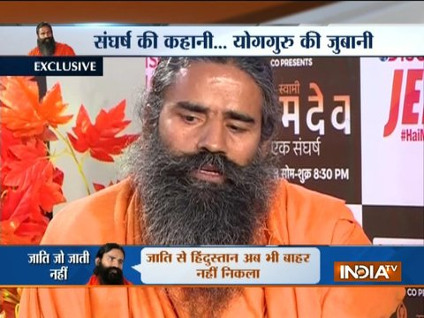 TV serial on Swami Ramdev's life to go on air from February 12