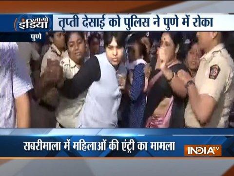 सबरीमाला मंदिर: प्रधानमंत्री नरेंद्र मोदी से मिलने निकली तृप्ति देसाई को शिरडी के रास्ते में हिरासत में लिया गया