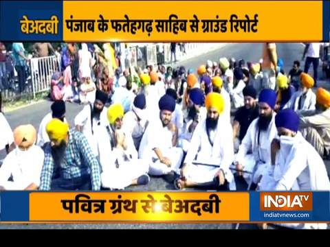One arrested in connection with sacrilege of Sri Guru Granth Sahib in Punjab