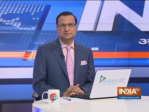 आज की बात रजत शर्मा के साथ | नवंबर 22, 2019