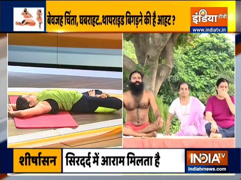 थायराइड के मरीजों के लिए कारगर हैं ये योगासन, स्वामी रामदेव से जानिए इन्हें करने का तरीका