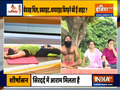 Swami Ramdev tells effective yoga asanas for people suffering from thyroid