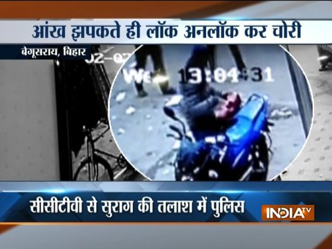 Bihar: Miscreants loot Rs 1.65 in just 7 seconds, incident caught on camera