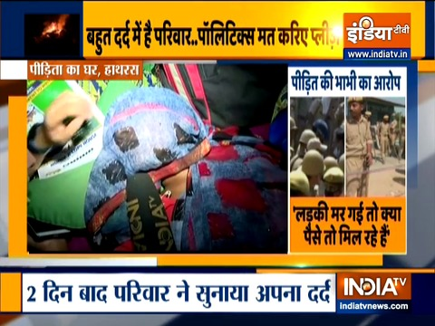 Hathras gangrape and murder case: Look at developments so far