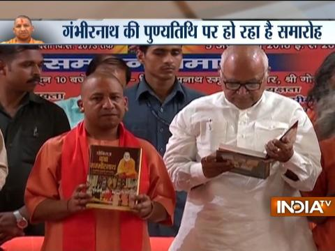 CM Yogi Adityanath launches book on Yogiraj Baba Gambhirnath