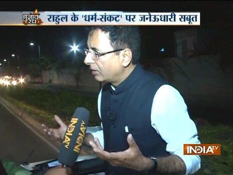 Chunav Rath: Randeep Surjewala on Rahul Gandhi listed as 'non-Hindu'