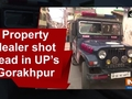 Property dealer shot dead in UP's Gorakhpur