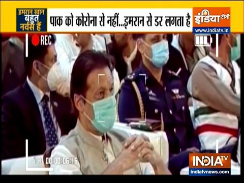 देखिए इंडिया टीवी का स्पेशल शो आज का वायरल | 20 अक्टूबर, 2020