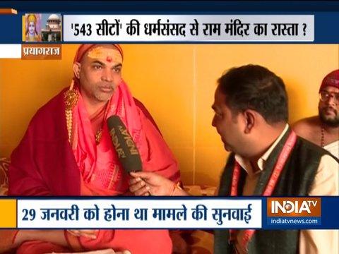 Saints to hold talks over Ram Mandir construction at Param Dharam Sansad at Kumbha