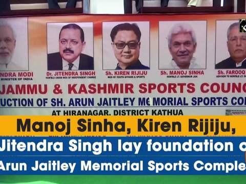 Manoj Sinha, Kiren Rijiju, Jitendra Singh lay foundation of Arun Jaitley Memorial Sports Complex