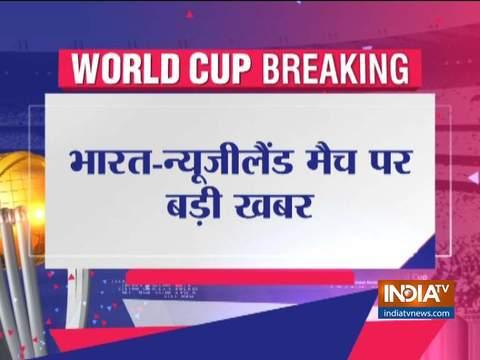 भारत बनाम न्यूजीलैंड मैच में बारिश के चलते देरी, चार बजे अंपायर करेंगे मैदान का मुआयना
