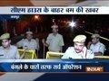 Jaipur: Hoax bomb call near CM Vasundhara Raje's home creates panic