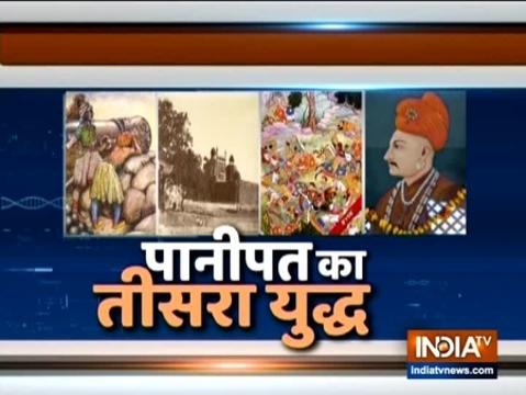 देखिये इंडिया टीवी की ख़ास रिपोर्ट,क्या है पानीपत के युद्ध का इतिहास