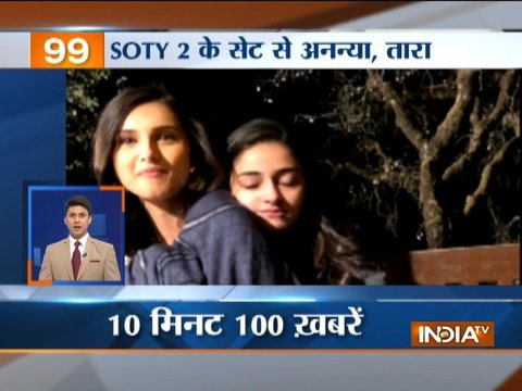 News 100 | 30th April, 2018