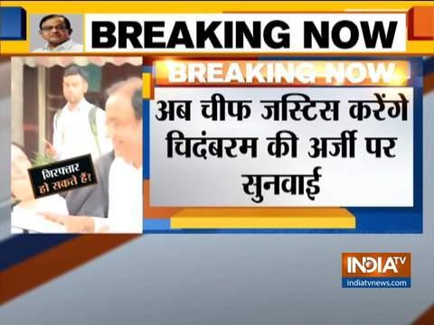 गिरफ्तार होंगे चिदंबरम? सुप्रीम कोर्ट में अयोध्या मामले के बाद पूर्व वित्त मंत्री की अर्जी पर CJI करेंगे सुनवाई