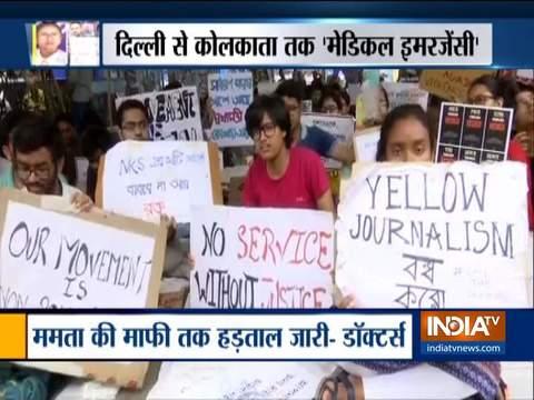 AIIMS दिल्ली के डॉक्टरों ने वापस ली हड़ताल, ममता बनर्जी को कोलकाता के डॉक्टरों की मांगों को पूरा करने के लिए दिया 48 घंटे का अल्टीमेटम