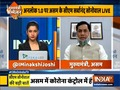 Assam Chief Minister Sarbananda Sonowal speaks to India TV on unlock phase 1.0