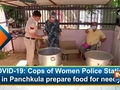 COVID-19: Cops of Women Police Station in Panchkula prepare food for needy