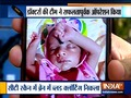 Mumbai: 50-day old baby defeats COVID-19 and brain hemorrhage
